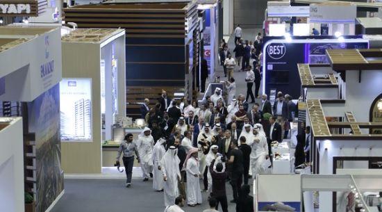 Katar'da 'Türk Kültür Şehri' kuruldu, Türkiye ve Katar İş Liderleri Zirvesi, Türkiye bilişim sektörü için de Katar'da önemli fırsatlar yer alıyor, Küresel rekabet şartlarına uygun gerçekçi portföyler sunulmalı, Katar'da haftada 500 milyon dolarlık yatırım yapılıyor, Katar Ticaret Odası Türk şirketlerine çağrıda bulundu,  Yoğun iş görüşmeleri ve ziyaretçi trafiği ile başladı, Medyacity, Katar Vakfı'na bağlı Qatar National Convention Center, Qatar National Convention Center, EXPO TURKEY by QATAR Fuarı Doha'da başladı,