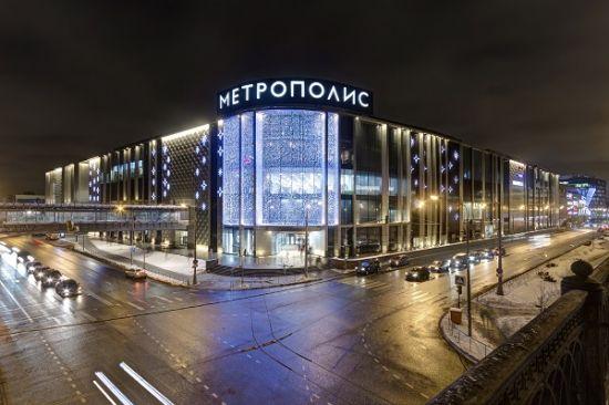 ESTA'nın İnşa Ettiği Moskova Metropolis II AVM'ye Büyük Ödül, Metropolis II AVM, Moskova Metropolis II AVM, The Commercial Real Estate Moscow Awards, ESTA Construction Yönetim Kurulu Başkanı Bahattin Demirbilek, Bahattin Demirbilek, ESTA, Moskova Metropolis II AVM'ye Büyük Ödül,
