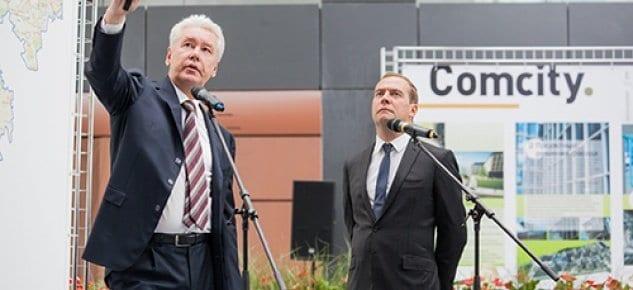 Medvedev Rönesans Holdingin Comcity Projesinde
