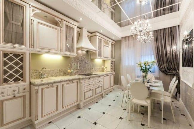 Güzel Mutfak Tasarımları
