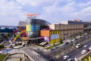 Starcity Outlet AVM