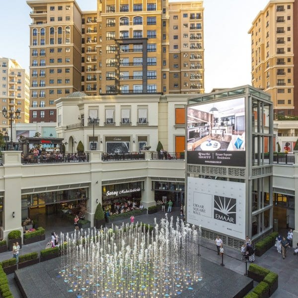 Emaar Alışveriş Merkezi Nerededir?