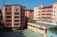 Doğuş Üniversitesi İstanbul