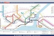 İstanbul'da Bu Yıl Açılacak Metro Hatları