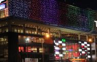 Torium Alışveriş Merkezi