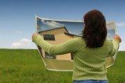 Ev mi, Arsa mı, Dükkan mı Almalı?