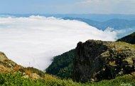 Sis Dağı (Giresun)