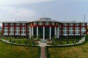 Atılım Üniversitesi Ankara